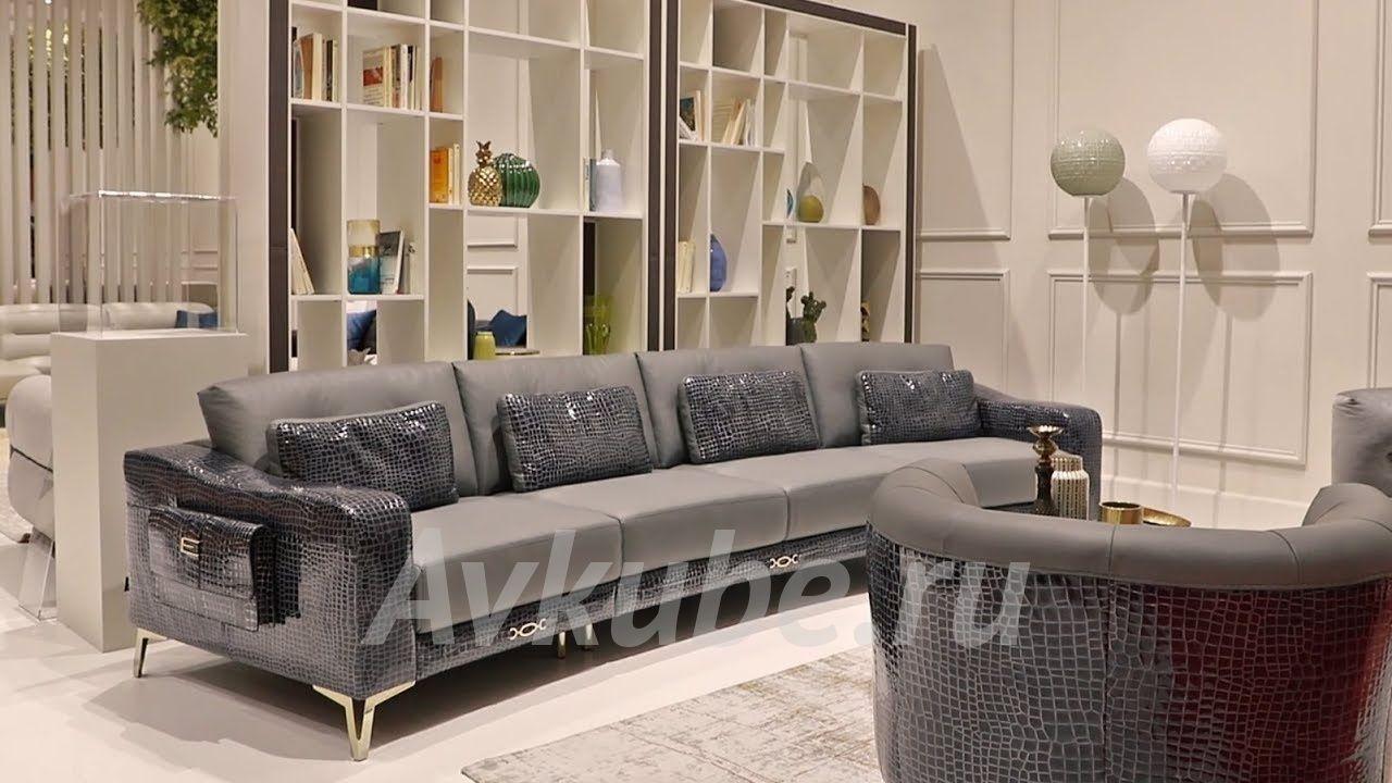 Итальянская мебель Estro