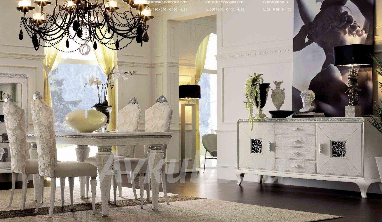 Итальянская мебель Giorgio Casa