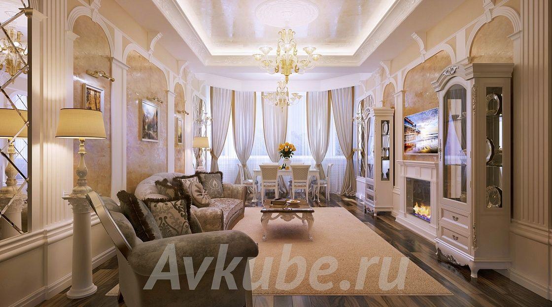 Дизайн квартиры 165 фото 1