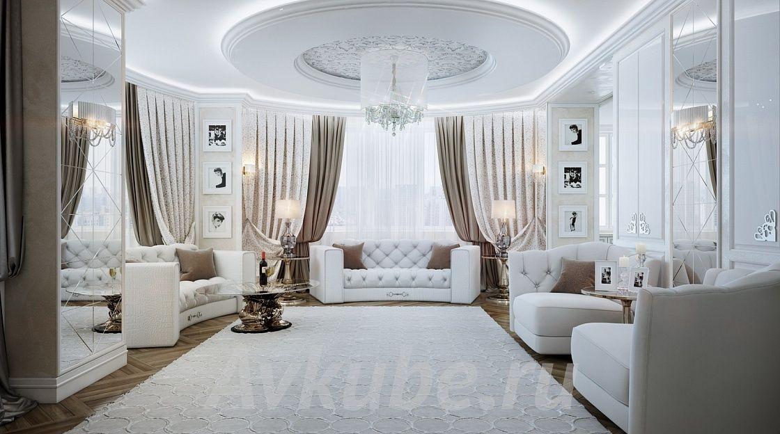 Дизайн квартиры 140 фото 1